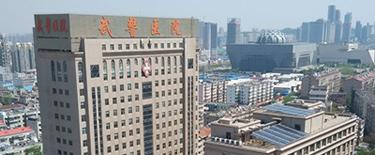 济南武警医院